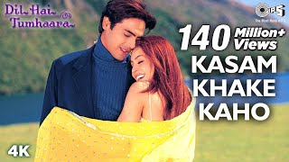Kasam Khake Kaho Video Song - Dil Hai Tumhaara | Preity