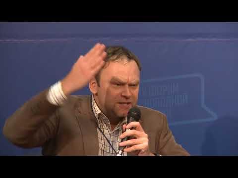 , title : 'IV Форум свободной России... А.Муждабаев поставил на место Ф.Крашенинникова.'