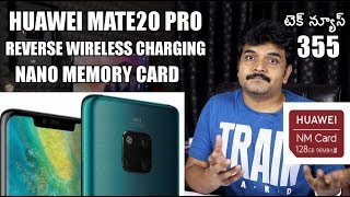 Technews 355 Huawei Mate 20,Mate 20Pro,RS&20X,HelioP70,Vivo Z3,PUBG Update etc