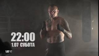 Андрей Руденко VS Александр Поветкин. Анонс тизер. Трансляция на канале XSPORT