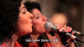 ترنيمة يا يسوع يا ابن الله - فريق الرسالة - برنامج ليك أغانينا