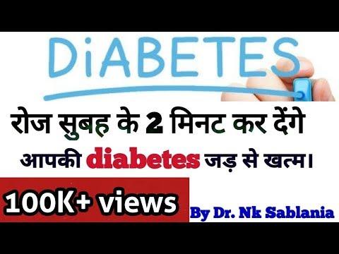 Ist Hafermehl ist nützlich für Patienten mit Diabetes