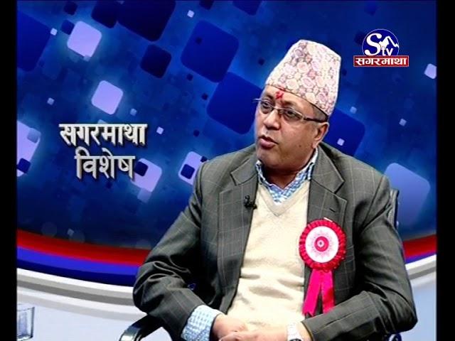 Sagarmatha Bisesh With Dr. Rajan Bhattarai