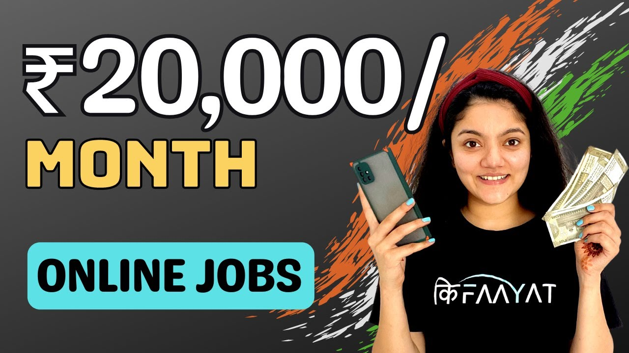 5 Insanely EASY Ways To Make Money Online [Absolutely no Investment] Part-time Jobs For Students thumbnail