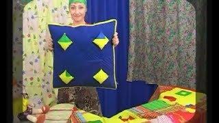 Лоскутное шитье. Шьем подушку и сумку, используя в качестве орнамента - бант. Мастер класс
