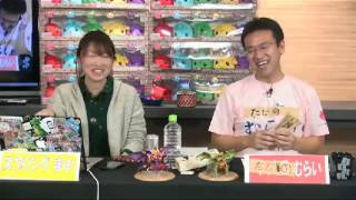 ニコ生2013.10.28AppBankがんばれ!マックスむらいのパズドラ攻略!第1回