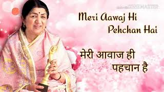 Lata Mangeshkar Most Beautiful Song_Meri Awaaz Hi