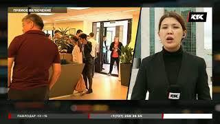 Вкладчики оккупировали «Банк Астаны»