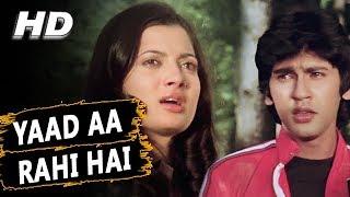 Yaad Aa Rahi Hai (I) | Amit Kumar, Lata Mangeshkar | Love