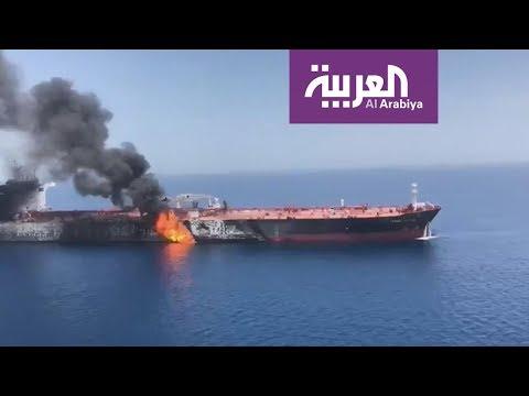 العرب اليوم - مسؤول أميركي يرجح وقوف إيران خلف الهجوم على ناقلتي النفط في خليج عمان