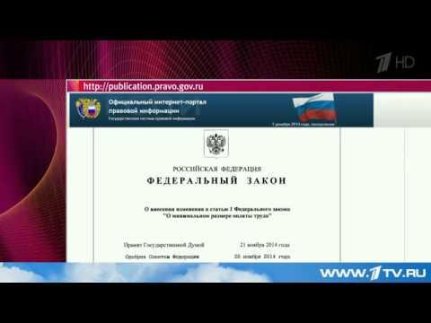 Президент России подписал несколько важных документов