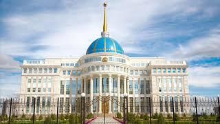 Начальник Службы госохраны Казахстана освобожден от должности