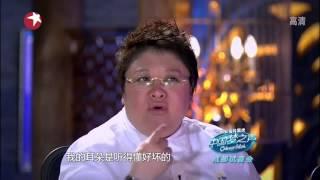 中國夢之聲 20130526 超清版
