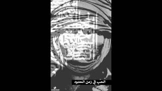 Akhwan migri- ya mraiaالاخوان مجري-يا مرايا-اشهر الاغاني القديمه تحميل MP3