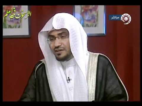 تكرار كلمة  قوارير  في سورة المطففين :: للشيخ صالح المغامسي