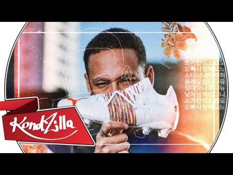 NEYMAR JR - BEAT FOFINHO - KIMI NO TORIKO ( Tik Tok Funk Remix ) #Shorts