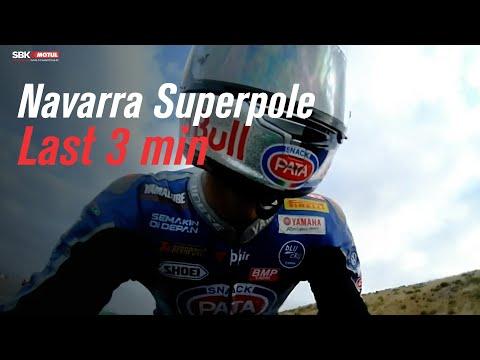 スーパーバイク 2021 第7戦ナバラのラスト3分のハイライト動画