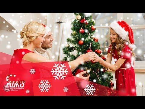 Польский язык. Магия праздников. Рождество.