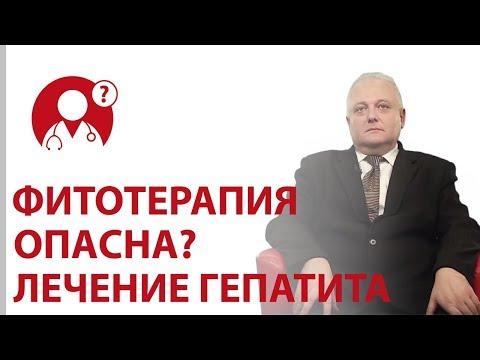 Лечение гепатита с интерферонами