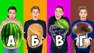EATING FOOD ALPHABETICALLY  CHALLENGE !