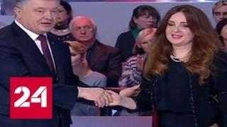Дебаты вокруг дебатов: кандидаты в президенты Украины встретятся в канун дня тишины - Россия 24