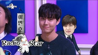Are You Not Meant to Call the Other Lee Min Ho? [Radio Star Ep 600]