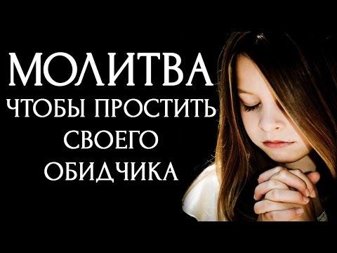 Молитва о здравии родителя