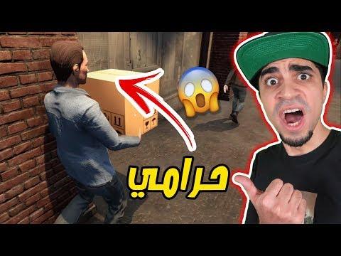 محاكي متجر الألعاب #4 : مسكت اول حرامي سرقني Gamer Shop Simulator !! ????????