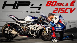 I DRIVE THE MOST EXPENSIVE AND EXTREME MOTORCYCLE BY BMW HP4 RACE