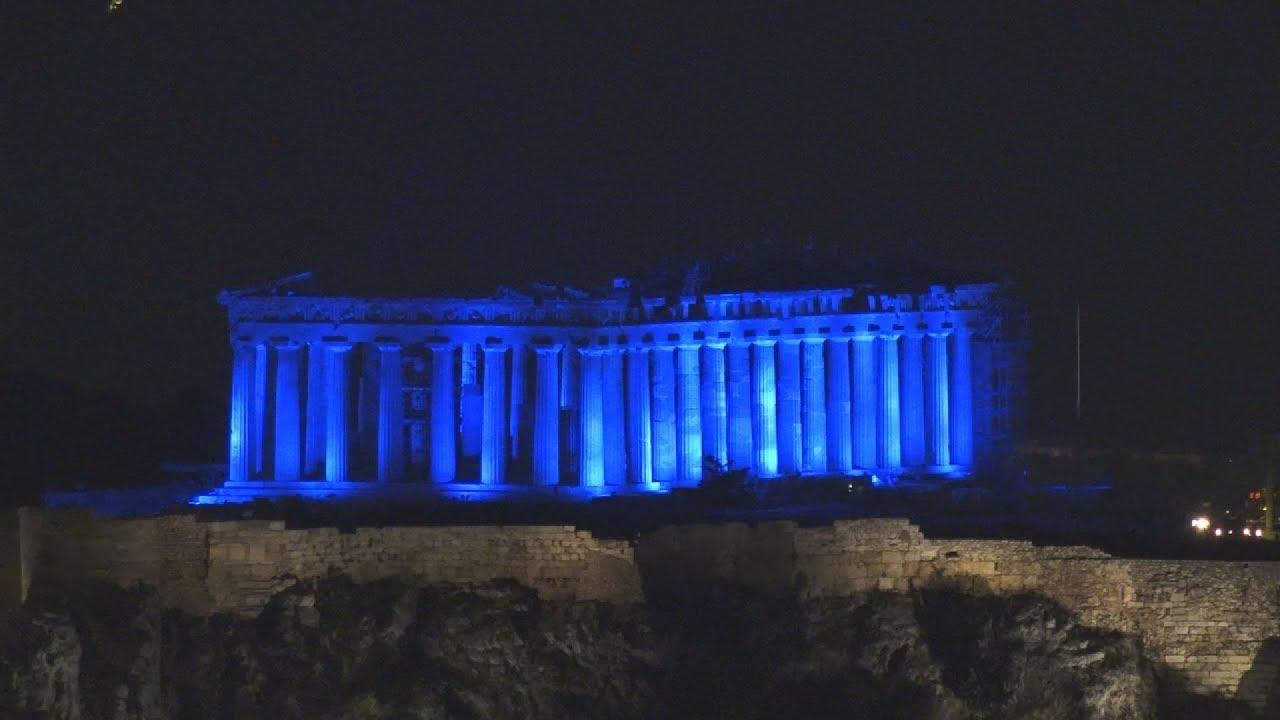 Η Ακρόπολη φωταγωγήθηκε στα μπλε χρώματα της UNICEF