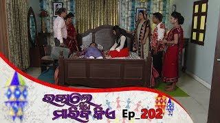 Rakhile Sie Mariba Kie | Full Ep 202 | 9th Dec 2019 | Odia Serial – TarangTV