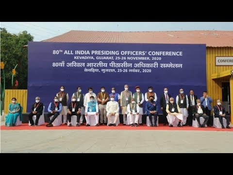 THE 80TH ALL INDIA PRESIDING OFFICERS CONFERENCE LIVE  FROM STATUE OF UNITY, KEVADIA, GUJARAT