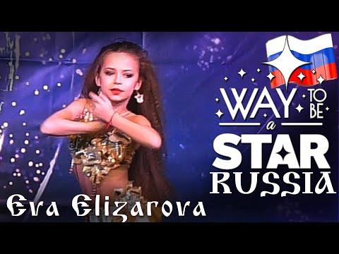 Eva Elizarova ⊰⊱ Way to be a STAR ☆ Russia ★2019 ★