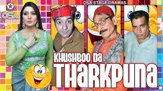 KHUSHBOO Da THARKPUNA 😂 with Nasir Chinyoti Iftikhar Thakur Zafri Khan 😂 2020 Stage Drama 😂