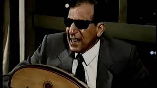 تحميل اغاني سيد مكاوى يغنى الحان احمد صدقى MP3