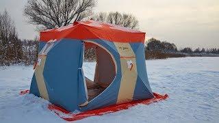 Палатки нельма 3 люкс для зимней рыбалки
