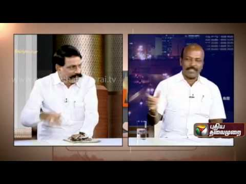 Nerpada Pesu (14/01/2015)- A debate on the cancellation of Pongal gift package this year