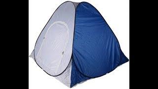 Ветроустойчивые палатки для зимней рыбалки