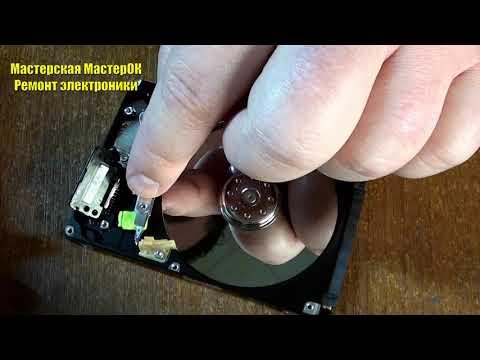 Видеоинструкция по замене головок БМГ жесткого диска HDD laptop Samsung Spinpoint мобильной версии