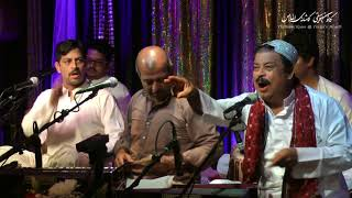 Ustad Fareed Ayaz, Abu Mohammad & Party (Kangana) At The Music Room - London