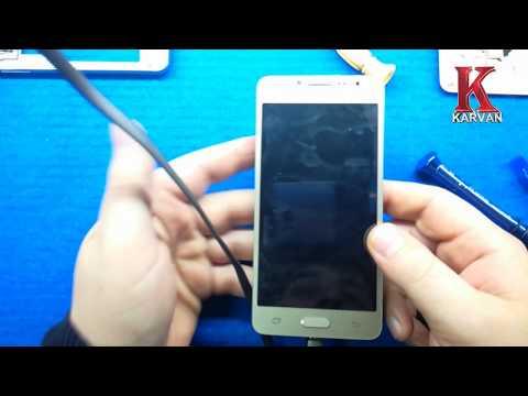 Samsung (G532f G532g)J2 Prime Dead Boot Repiar 100%ok very