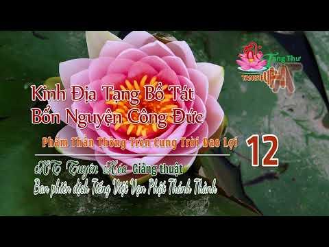 01. Phẩm Thần Thông Trên Cung Trời Đao Lợi - 12