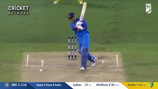 Vintage Dhoni delivers another win for India