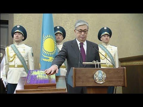 كازاخستان جومارت توكايف يؤدي اليمين الدستورية كرئيس للبلاد