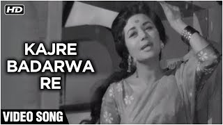 Kajre Badarwa Re -Video Song | Pati Patni | Sanjeev Kumar,  Nanda| R.D. Burman | Lata Mangeshkar