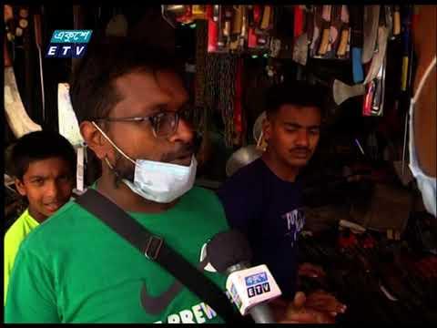 02 PM News || দুপুর ০২টার সংবাদ || 20 July 2021 || ETV News