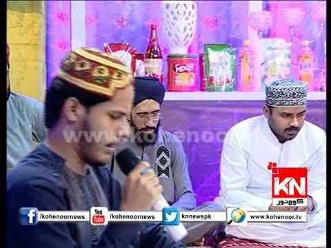 Karam k Aashiyany ki kia bat hai (MUHAMMAD SAQLAIN RASHEED)