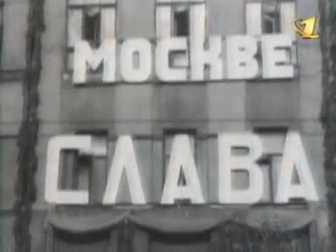 , title : 'Хорошо на московском просторе'