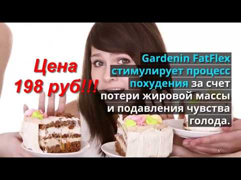 Уберет ли жир с живота обруч