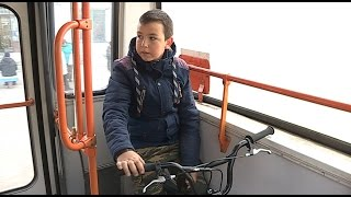 12-летнего школьника с велосипедом высадили из автобуса